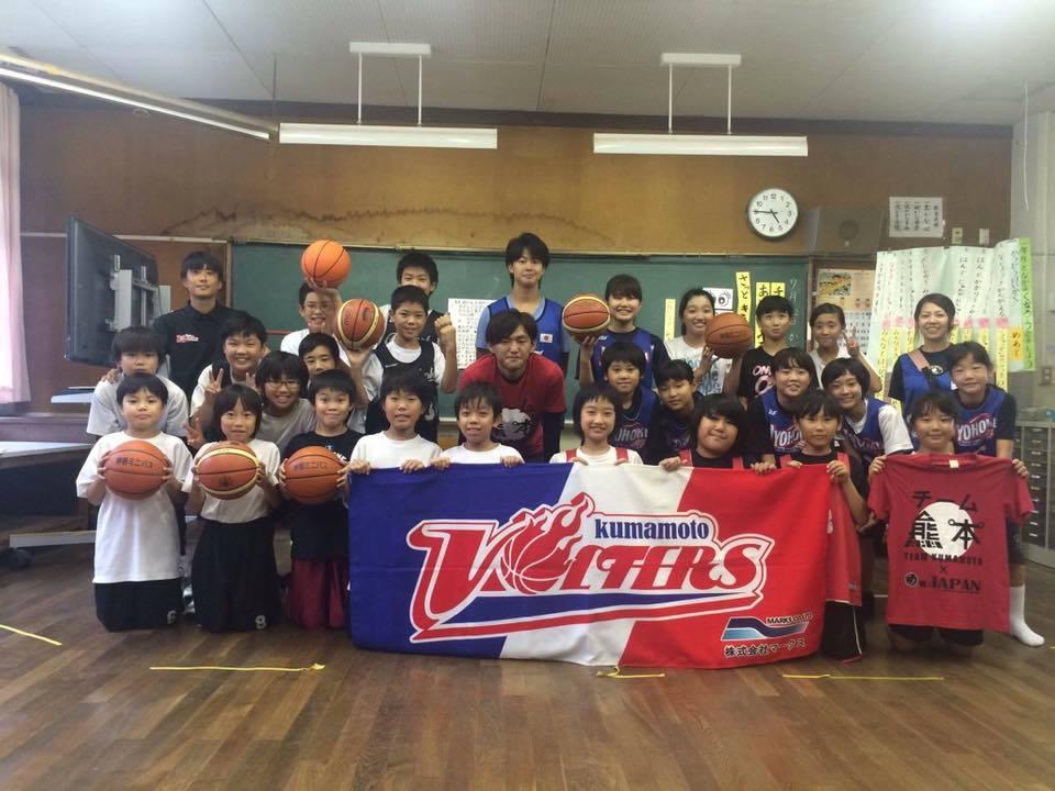 バスケットボール支援活動 | 熊...