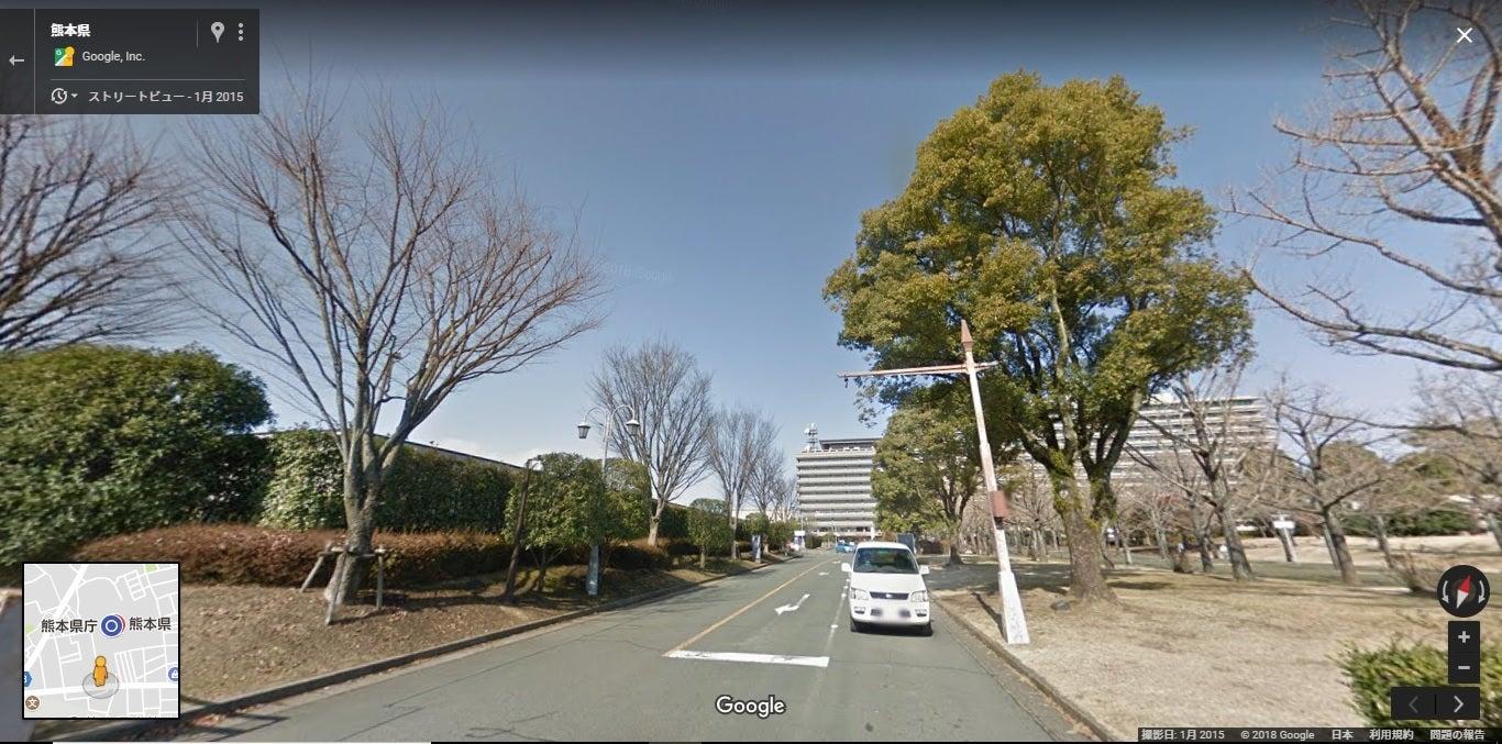 県庁正門.jpg