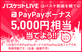 paypay0301